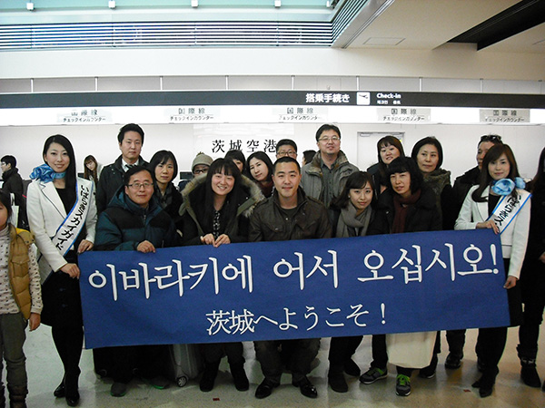 Group Tour was Conducted through Ibaraki-Seoul Chartered Flight. publication date: 2013/01/18