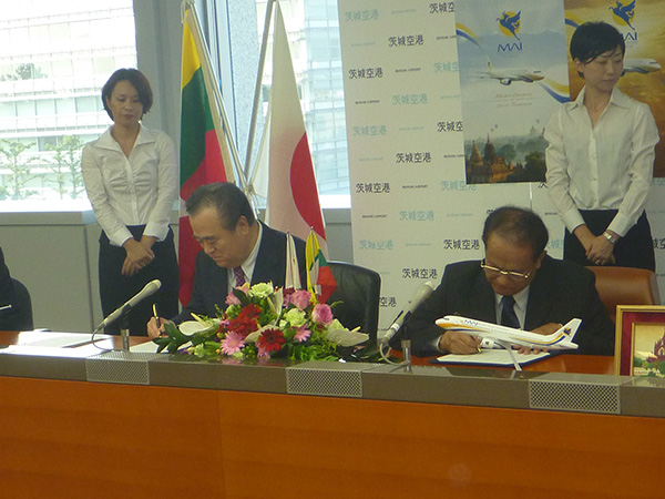 The Ibaraki Prefectural Government and Myanmar Airways International reached a basic agreement to launch programmed charter flights.