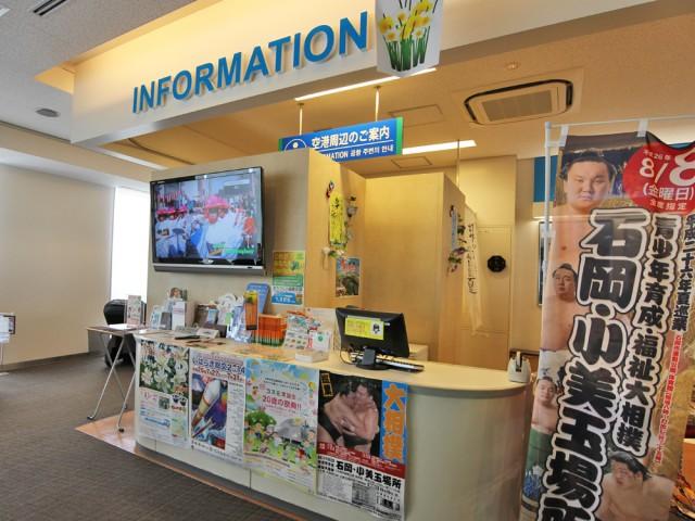 併設されたインフォメーションには、茨城県の情報がたくさんあります。