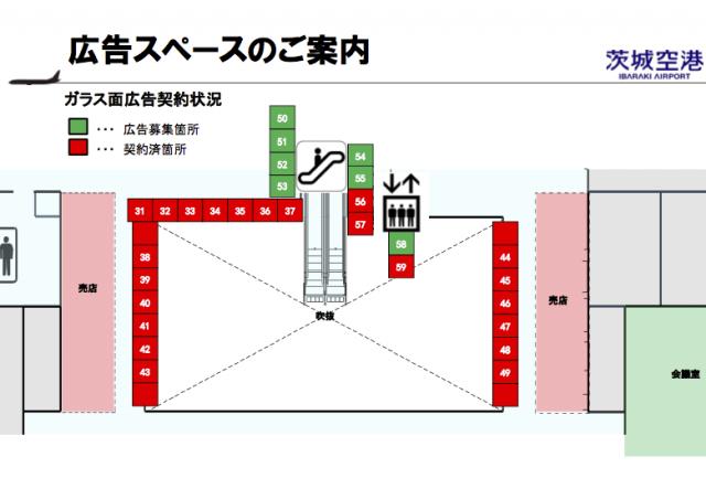 ガラス面広告契約状況[2015.11.01]