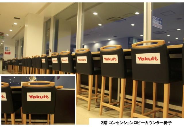 2階コンセンションロビーカウンター椅子