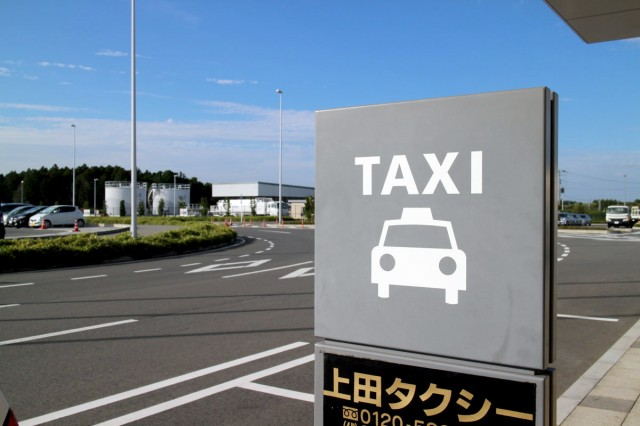 一般タクシーのりば