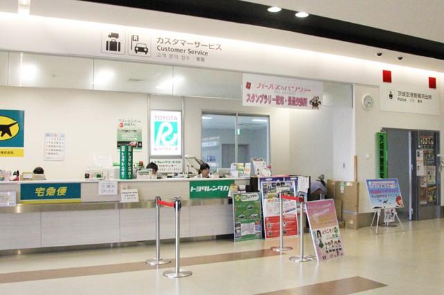 宅配便/カスタマーサービスカウンター