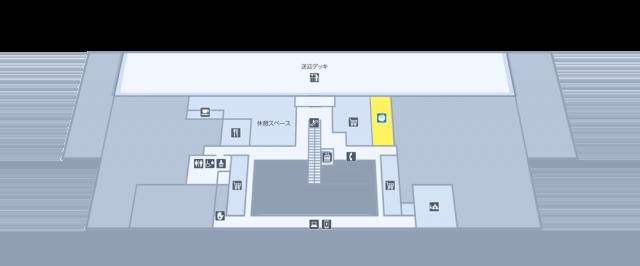 茨城県PR
