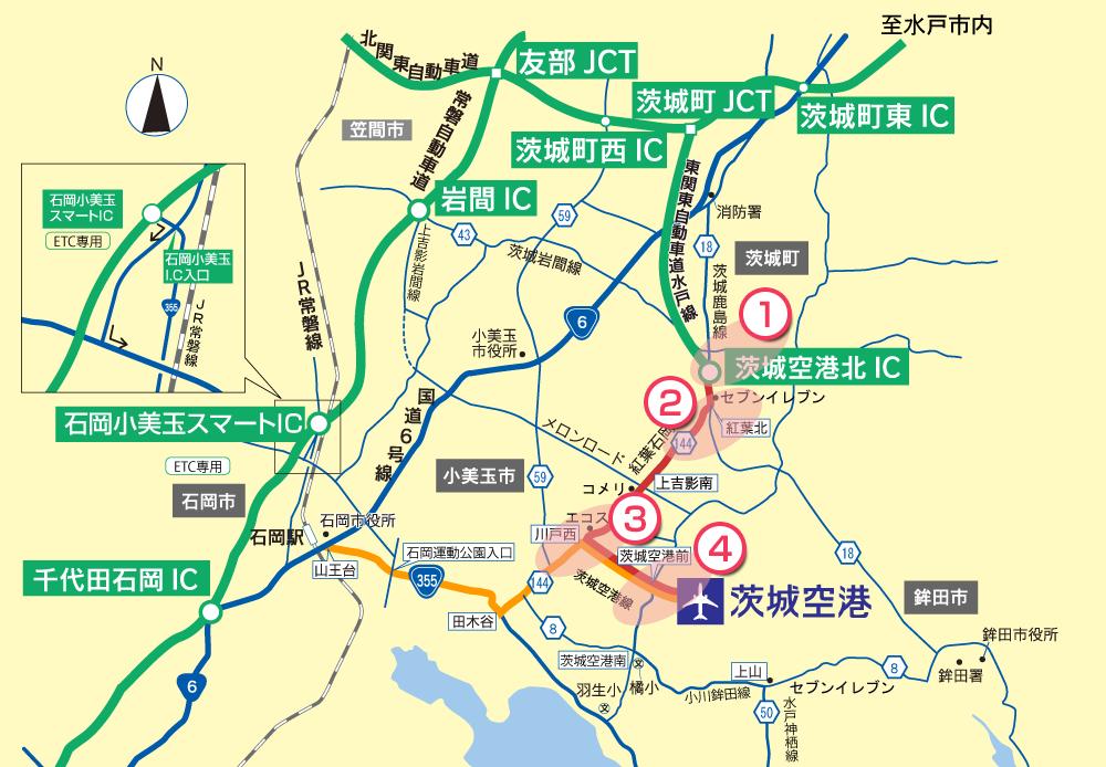茨城空港北IC方面からのアクセス