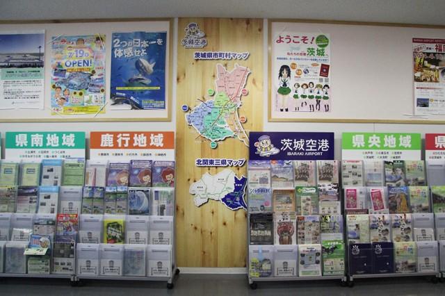 Ibaraki Prefecture PR Corner