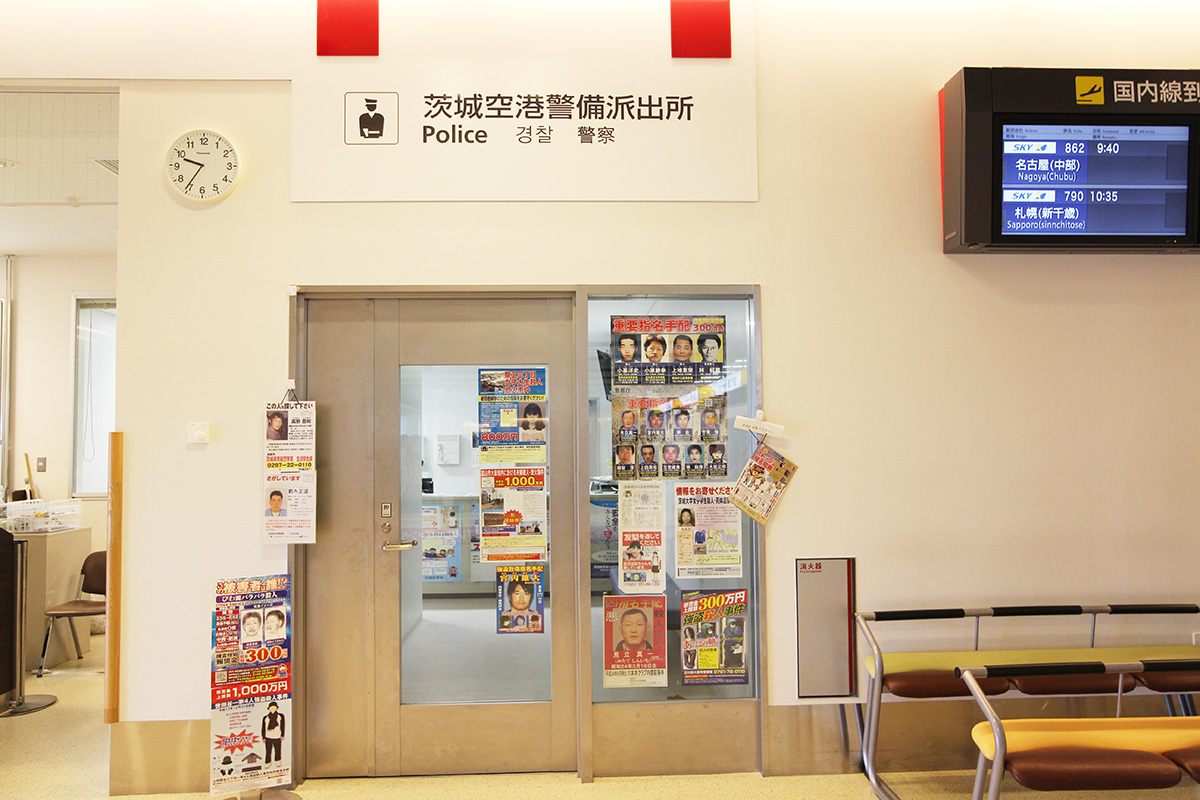 Police booth (security and police booth in Ibaraki Airport)