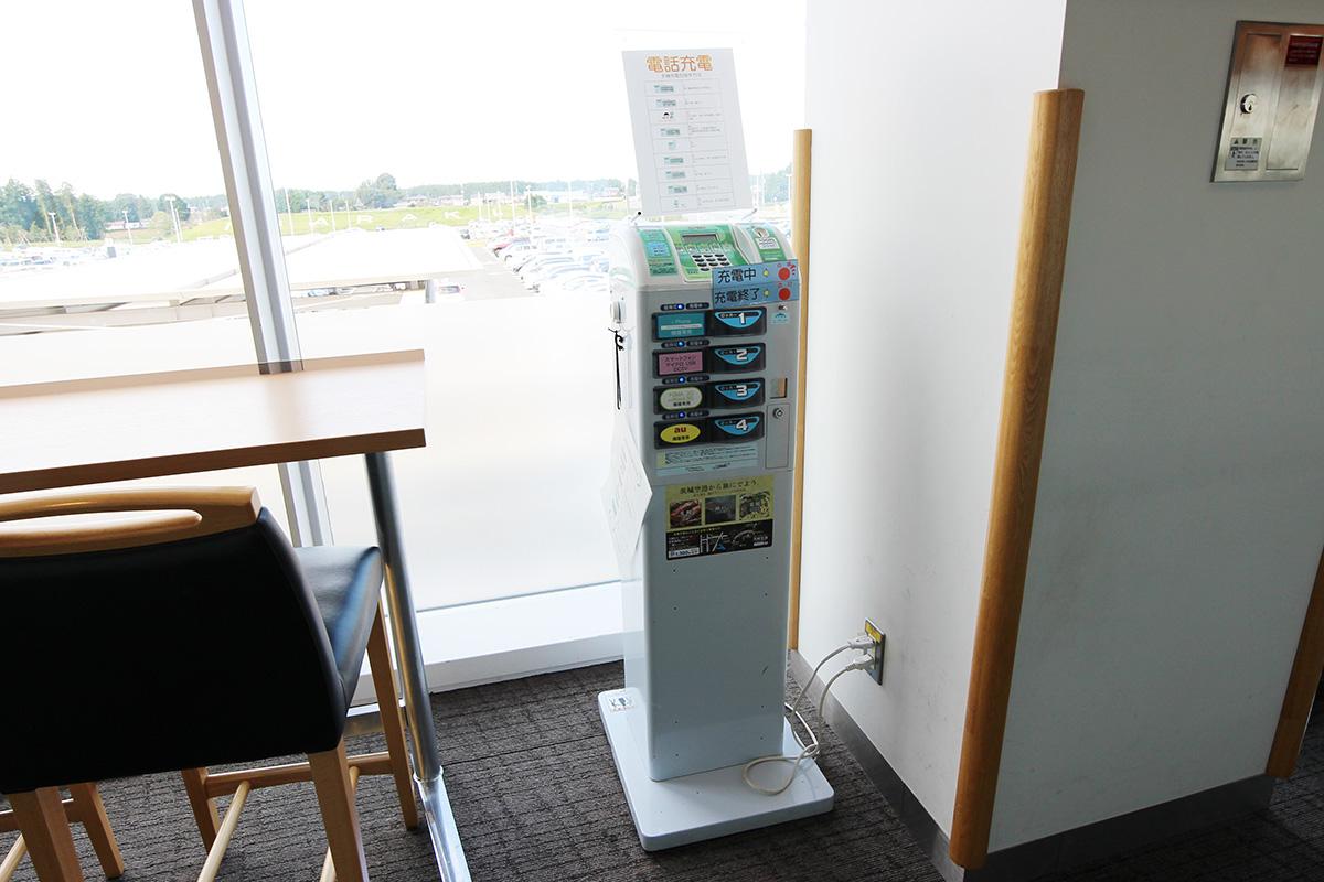 携帯電話充電スタンド