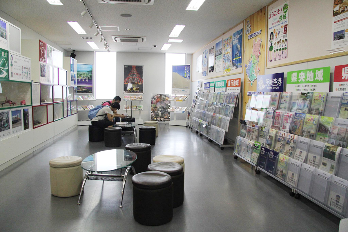 茨城県PRコーナー