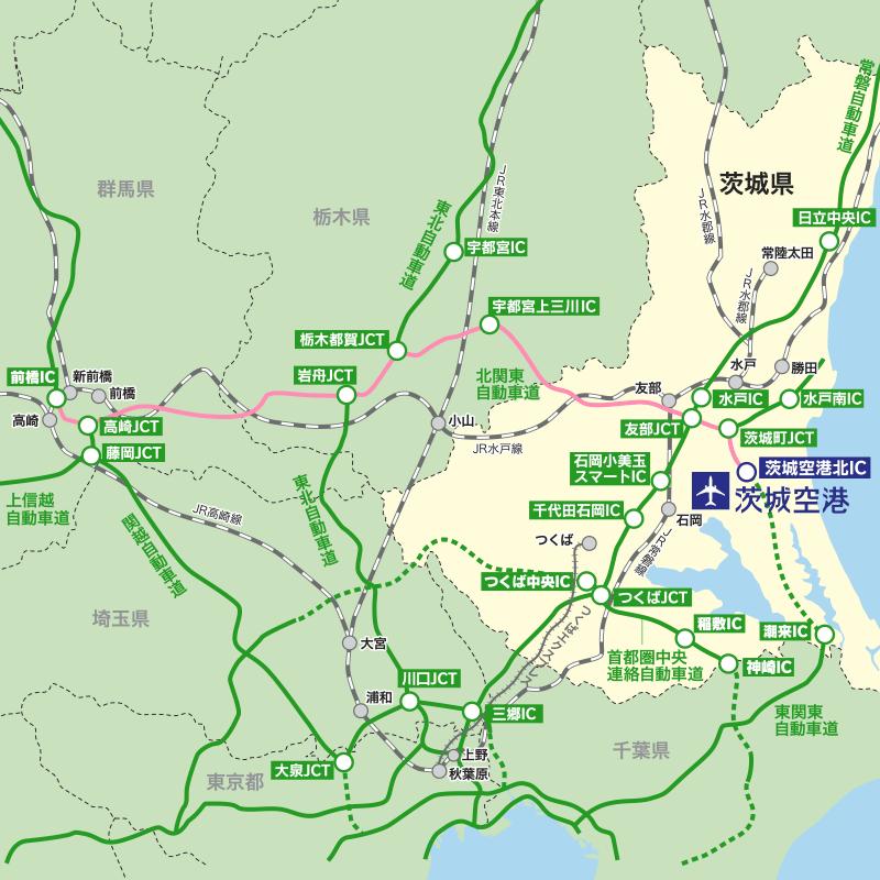 前橋・高崎方面からのアクセス