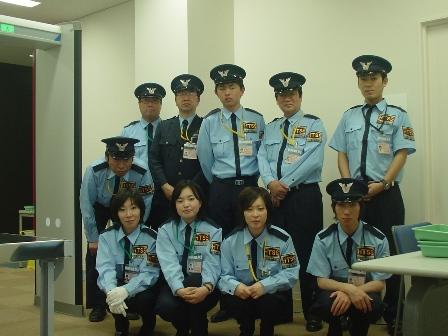 保安業務 | 茨城空港