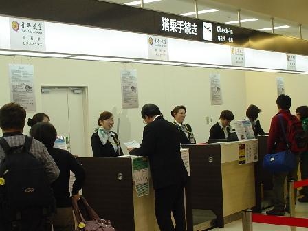 旅客グループ