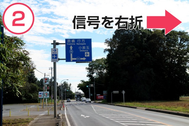 「紅葉北」丁字路を右折