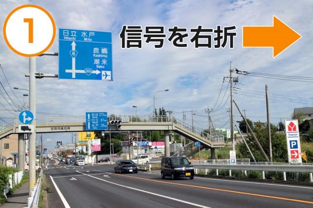 「山王台」交差点を右折