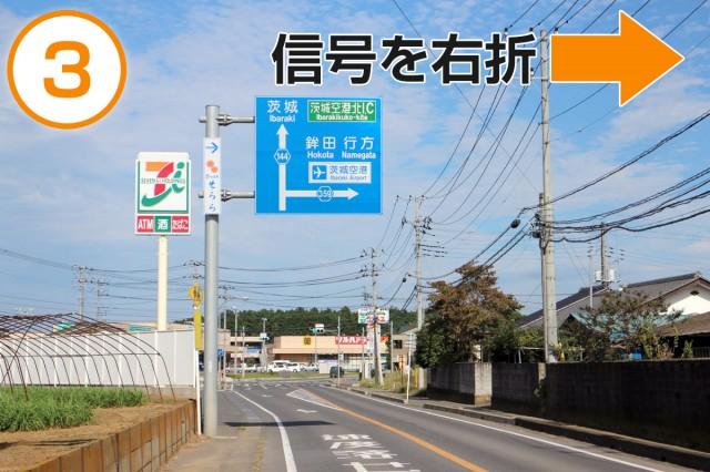 「川戸西」交差点を左折
