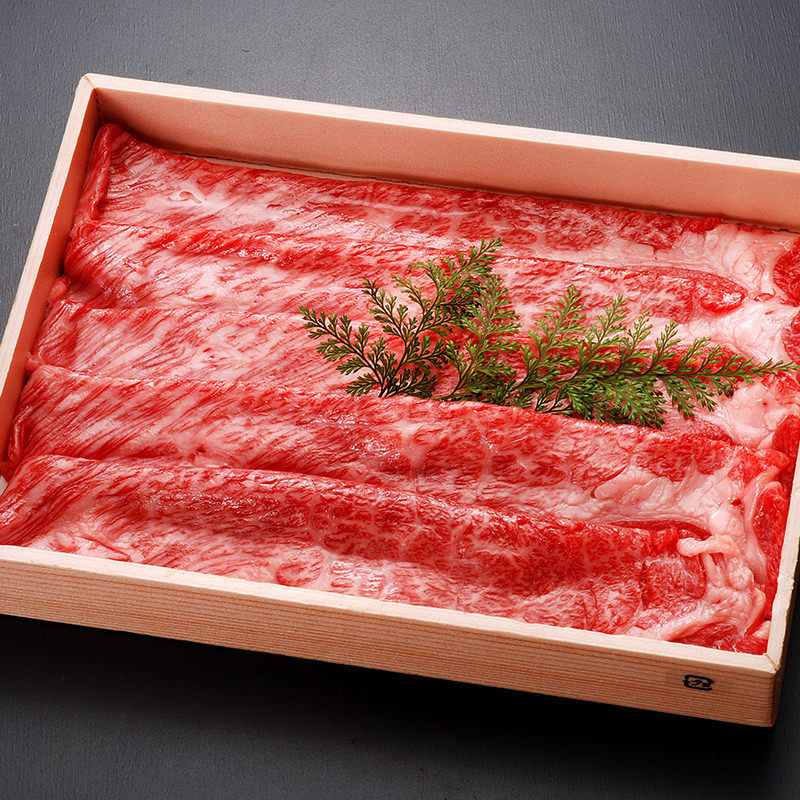 Hitachi beef