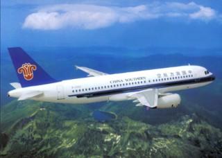 南方航空機材