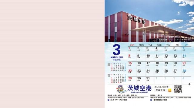 calendar201503_1366