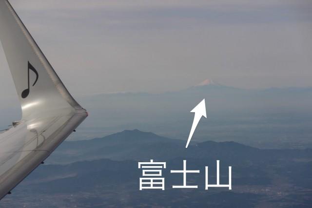 遠くに富士山もはっきり見えます。