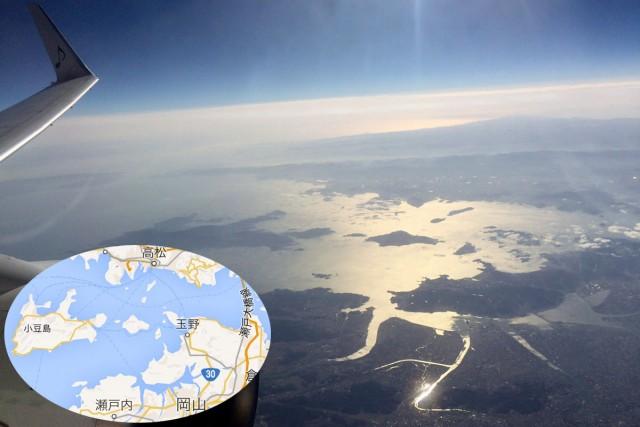 瀬戸内海。奥が四国になります。