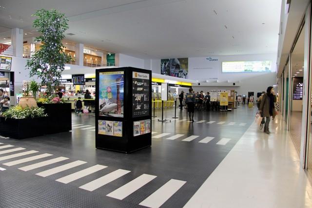 85分で神戸空港に到着!