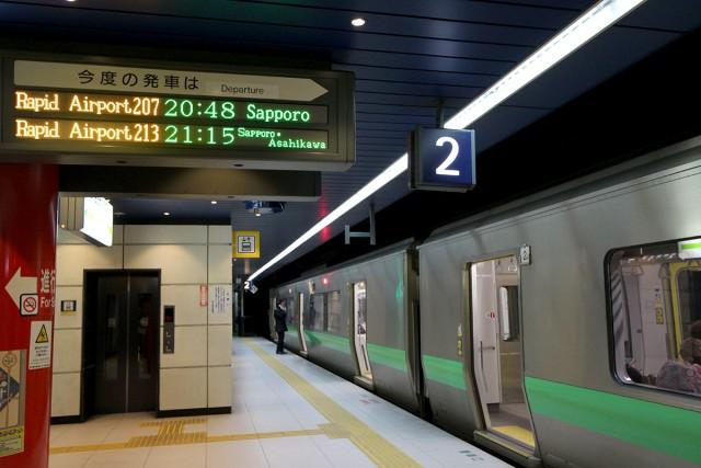 札幌へは15分間隔で快速が運行