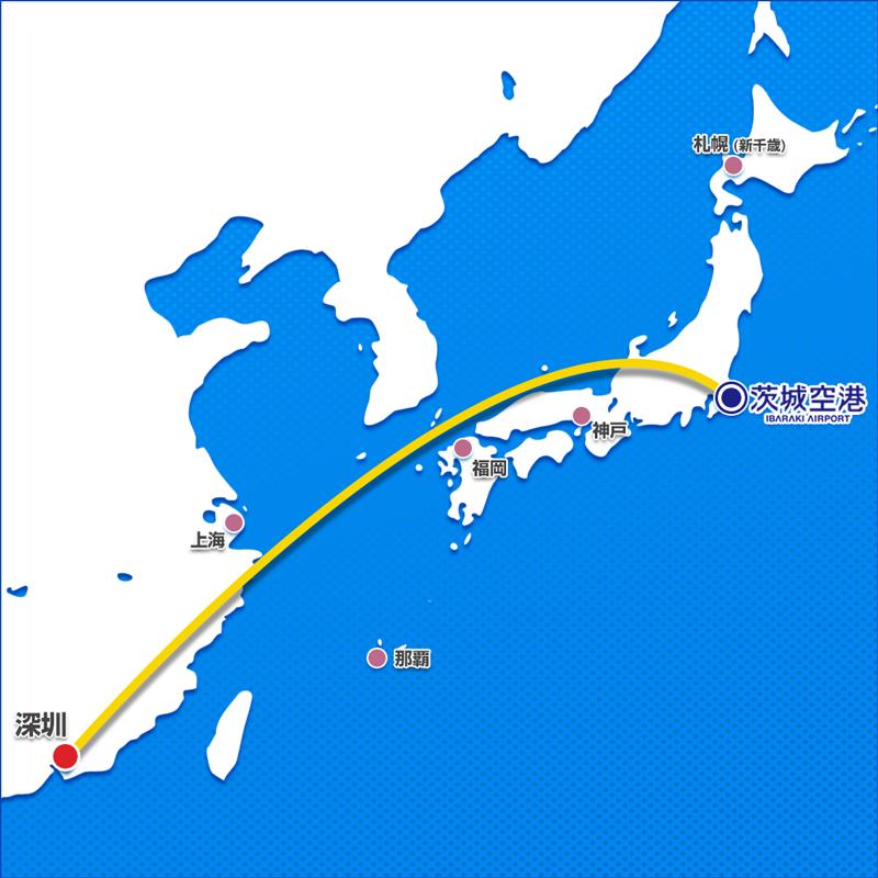 flight_shenzhen