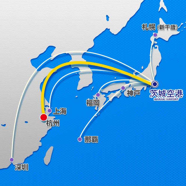 jp-hangzhou