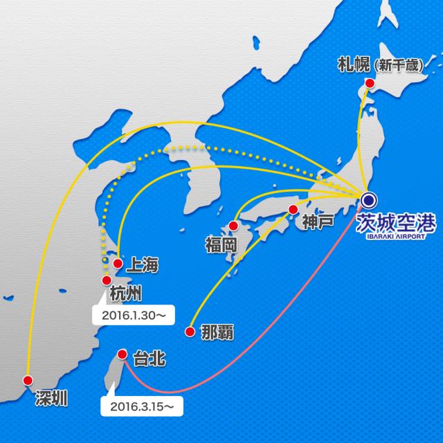 空港地図台北まで