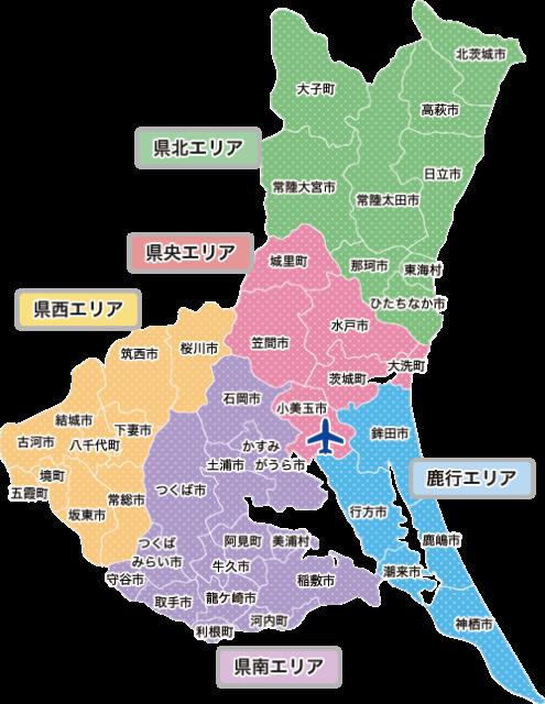 茨城県地図観光ページ用-1