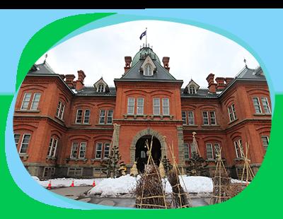 「赤れんが」旧北海道庁舎