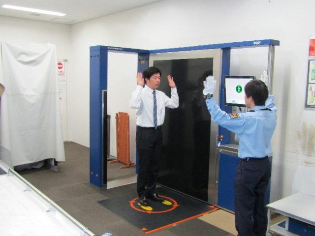 body-scanner-image1
