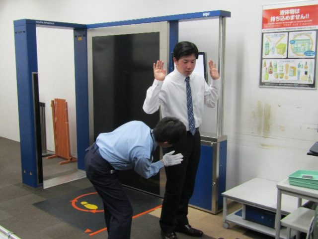 body-scanner-image2