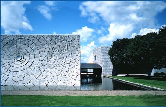 茨城県立歴史館
