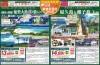 南国の楽園奄美大島10景めぐり大人の離島旅 3日間