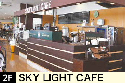 skylightcafe