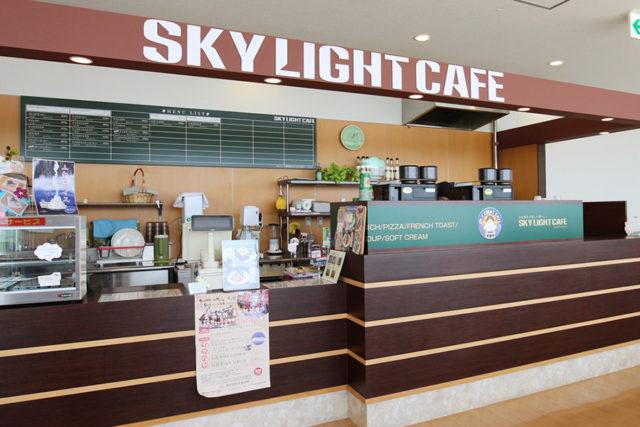 SKY LIGHT CAFE
