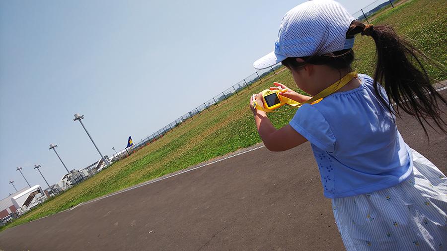 入賞「いつか 飛行機に乗りたいな」塚原 美菜穂 様