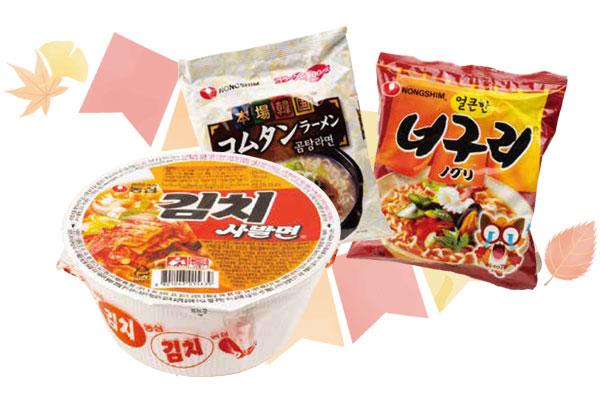 キムチラーメン・袋麺