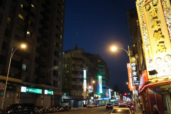 臨江街夜市