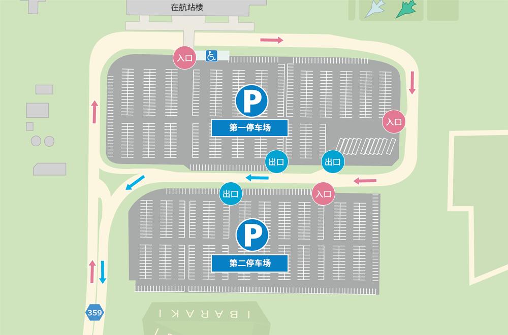 駐車場(簡体字)