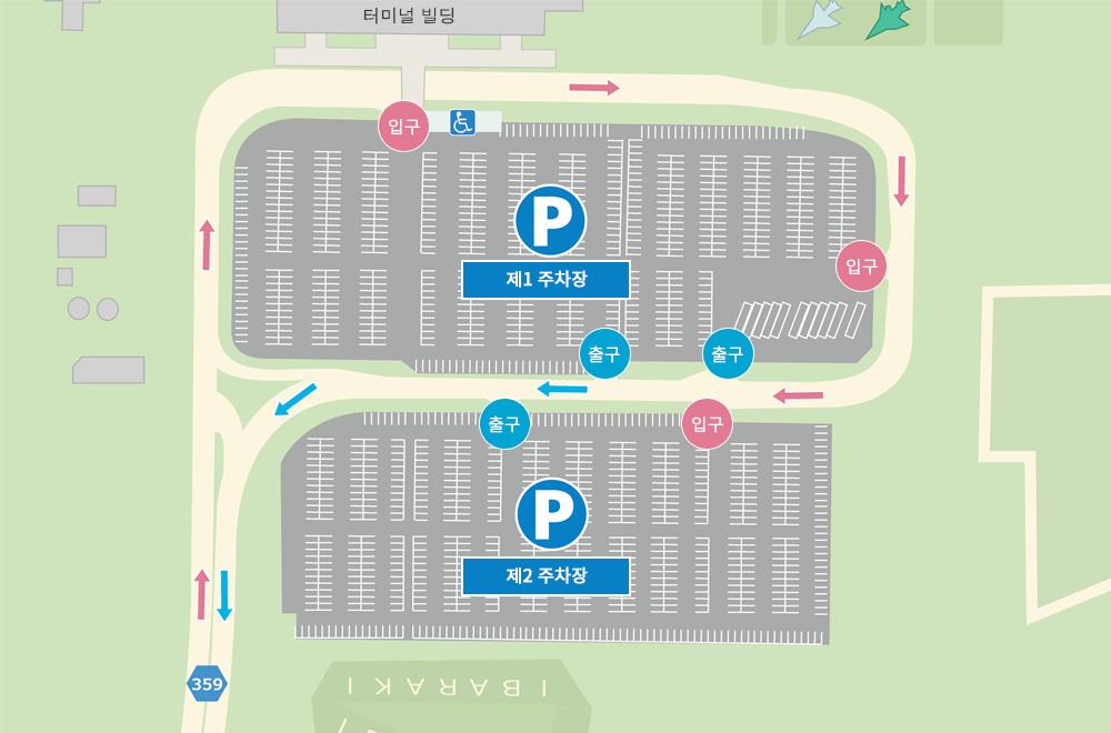 Parking-lots_ko