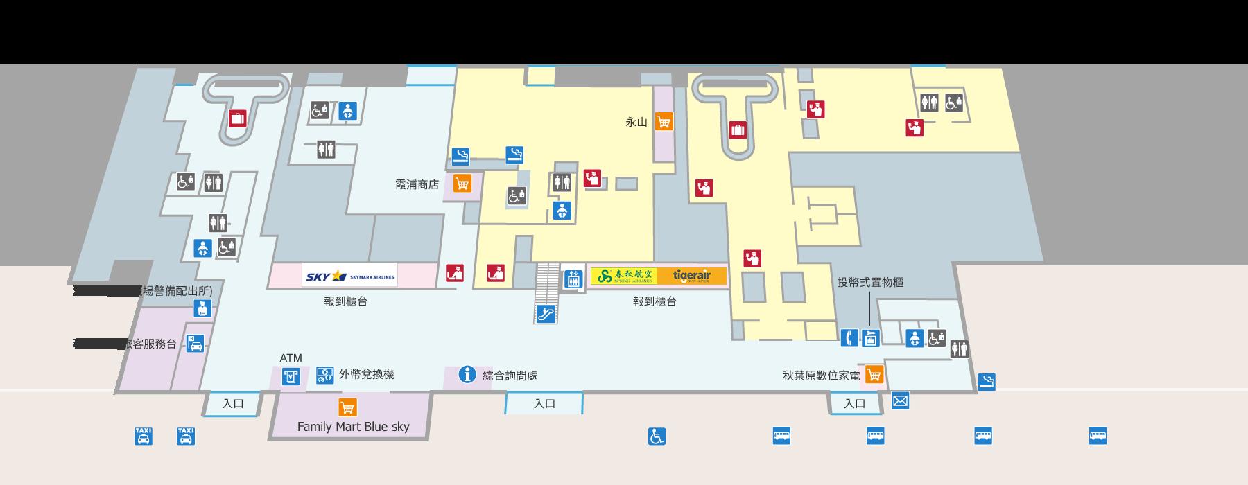 ターミナルビル1F(繁体字)