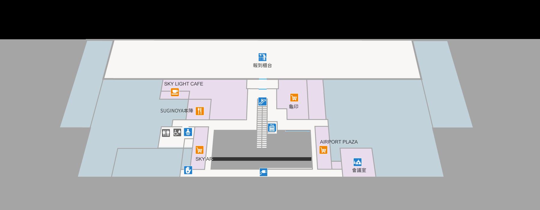 ターミナルビル2F(繁体字)