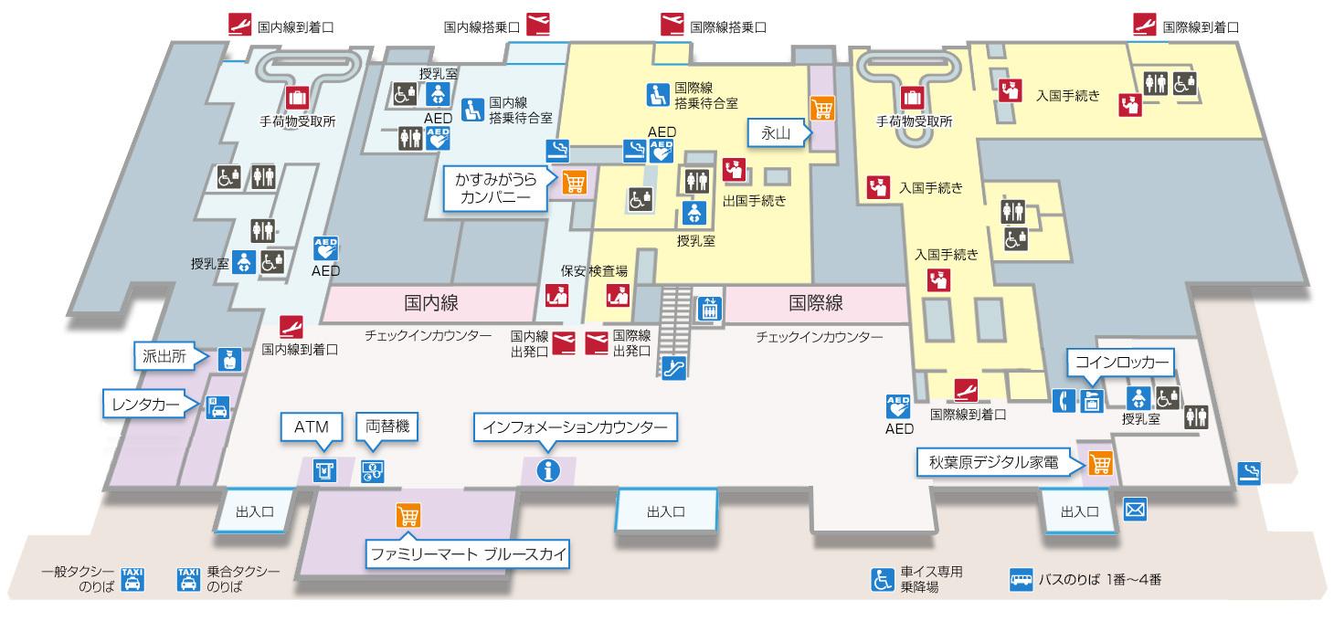 ターミナルビル1F