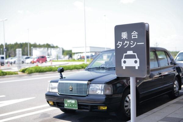 タクシーでのアクセス